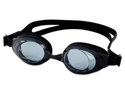 Óculos de natação Neptun - preto